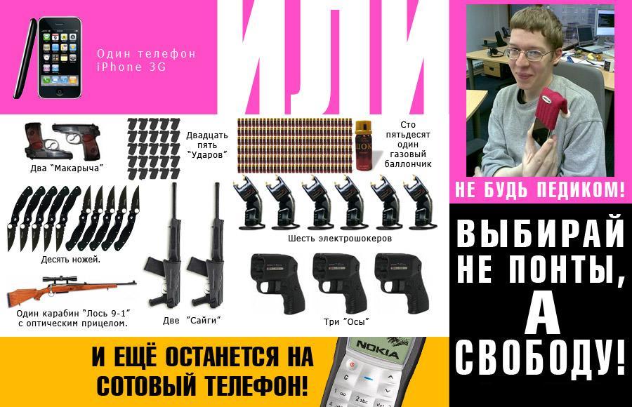 """""""Укроборонпром"""" за этот год изготовил продукции больше, чем за весь предыдущий - Цензор.НЕТ 2440"""
