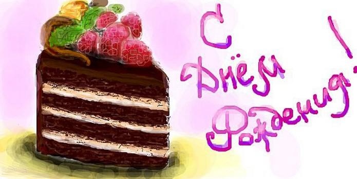 Поздравления с днем рождения в вк для девочек