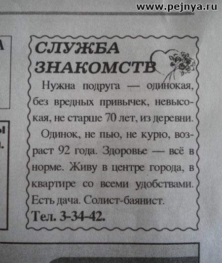 Интим знакомства тихвин. . Знакомства в Киеве и Украине, сайт знакомств с