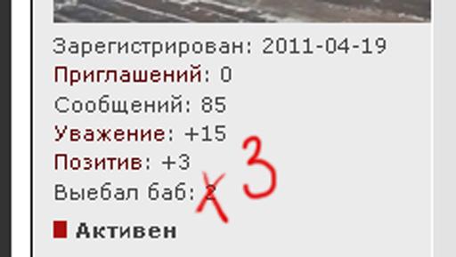 http://s1.hostingkartinok.com/uploads/images/2012/01/89e0c28bd03ccfe014dc6744e272ab80.jpg