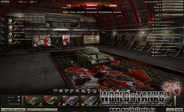 ������� ������ ������� ��� World of Tanks