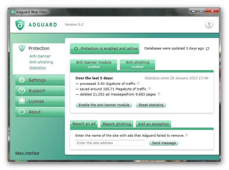 Скачать Adguard 5.3 (База 1.0.7.91) + официальные ключи. Год выхода