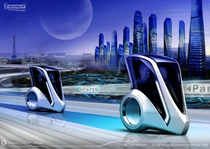 искусственный интеллект городского транспорта