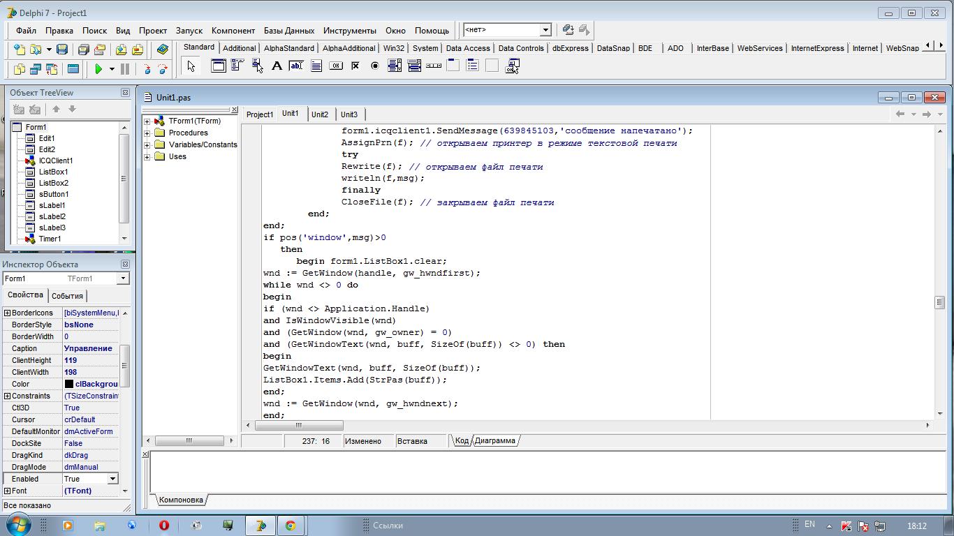 Borland Delphi 7.0 + Keygen 7.0 Год выпуска 2002 Жанр Среда разработки Разр