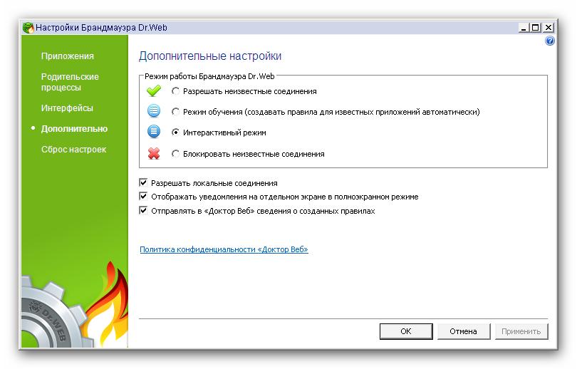 Год выпуска 2011 ОС Microsoft Windows 2000, XP, Vista, Seven Язык