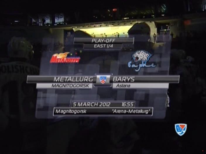 Хоккей,   КХЛ 2012,   Кубок Гагарина,   четвертьфинал Восточного дивизиона,   07.03.2012/Металлург