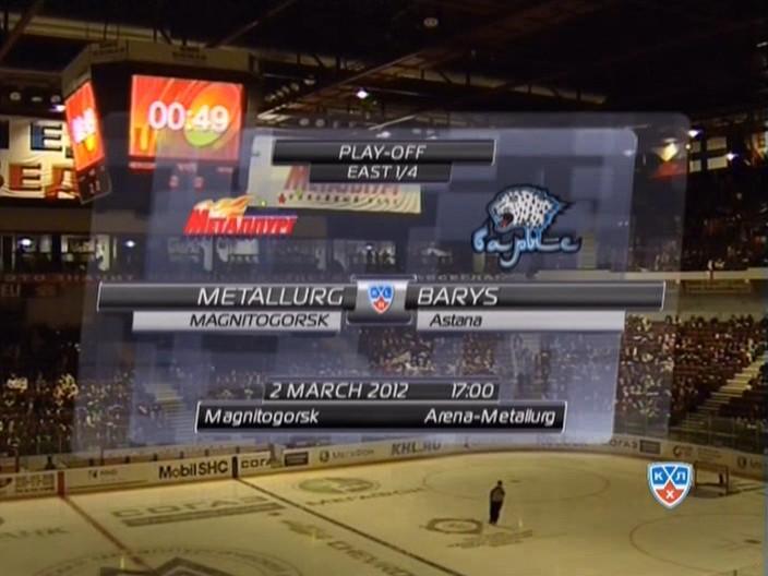 Хоккей,   КХЛ 2012,   Кубок Гагарина,   четвертьфинал Восточного дивизиона,   02.03.2012/Металлург