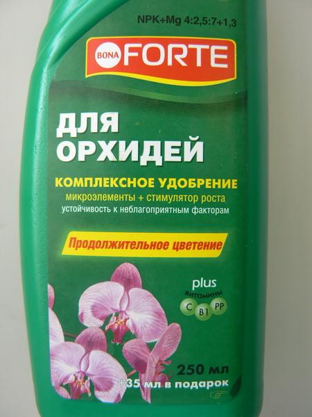 Forte для фикусов и пальм инструкция - фото 11