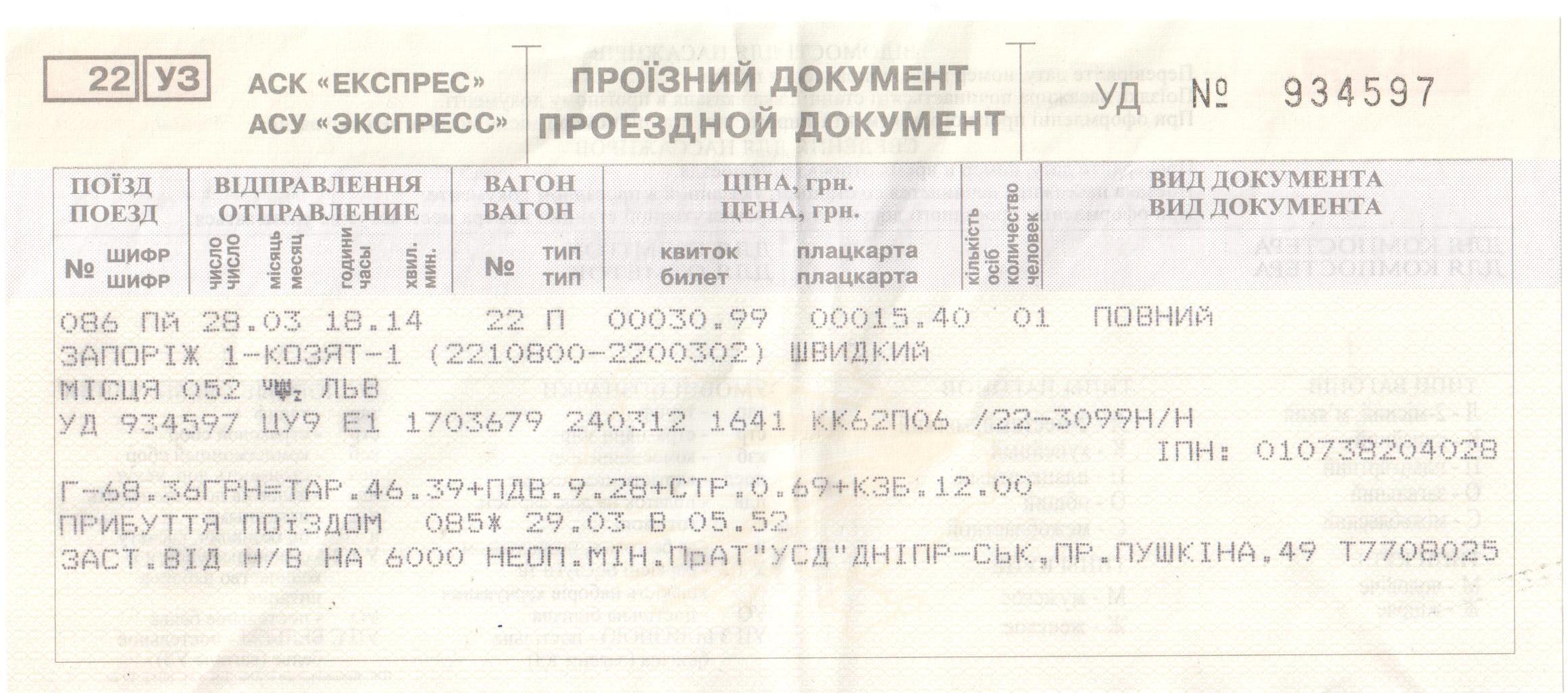 Шкафы на заказ в москве и области на