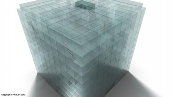 футуристический проект здания