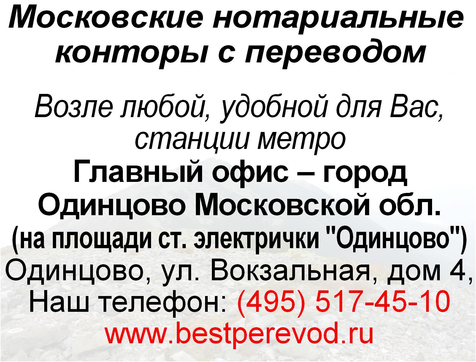 Спермоглоталки с переводом 17 фотография