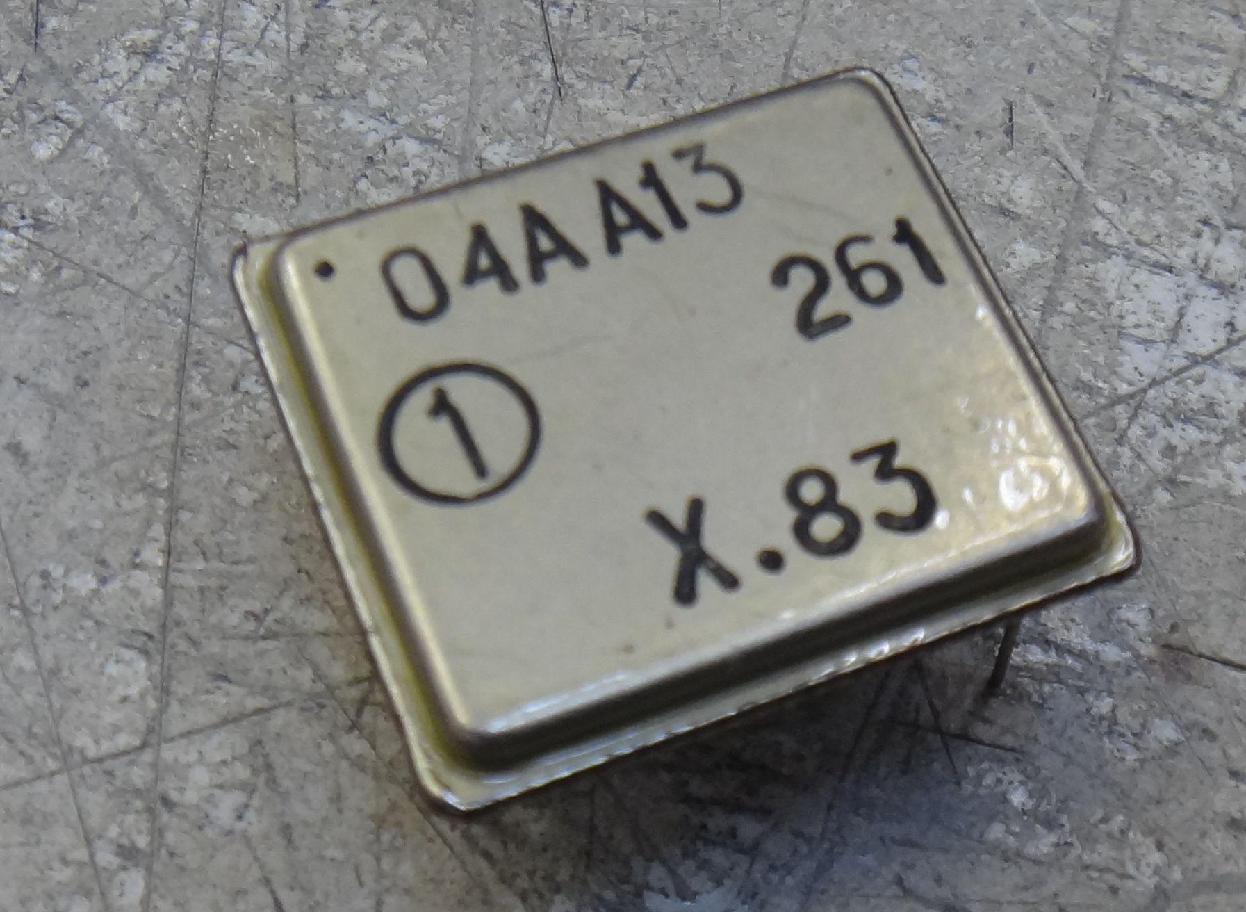 04АА13