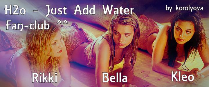 H2o - Просто добавь воды.. [FK] 3be819ce6bb6615e40d0394c7fc07d35