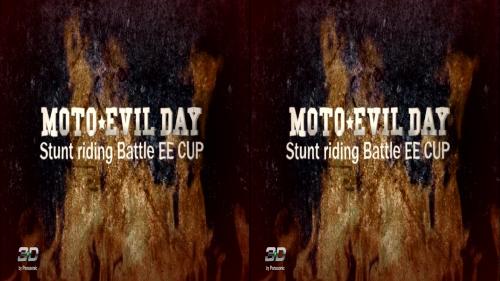 Изображение для Мотоспорт 3Д / Moto Evil Day 3D (2011) [HDTV, SideBySide / Горизонтальная анаморфная стереопара] (кликните для просмотра полного изображения)