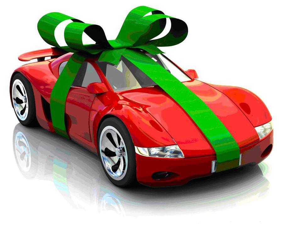 Подарок автомобиль на день рождения картинки 20