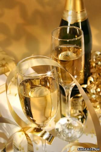 Поздравления для подарка шампанское