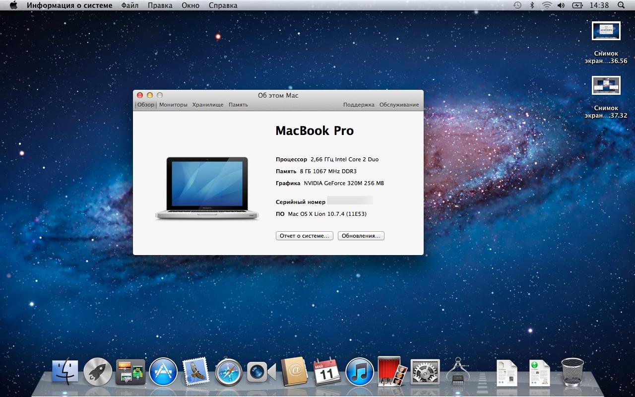 Apple md101bz/a c/ intel core i5 - 4gb 500gb led 13,3 mac os x lion 10