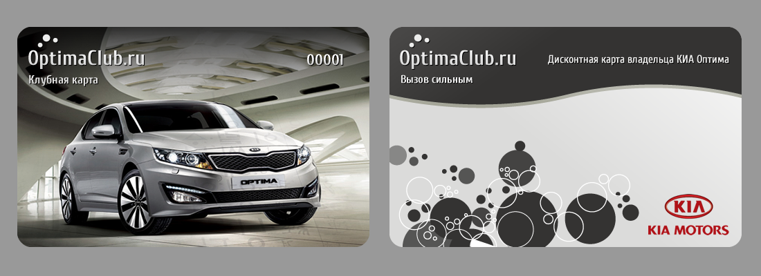 http://optimaclub.ru/