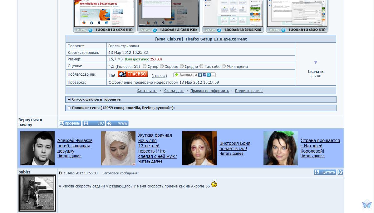 http://s1.hostingkartinok.com/uploads/images/2012/05/5603955599a882cedd7b17e2571aeb58.png