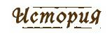 http://s1.hostingkartinok.com/uploads/images/2012/05/d9adcad602033a329eb192f37aed2a63.png
