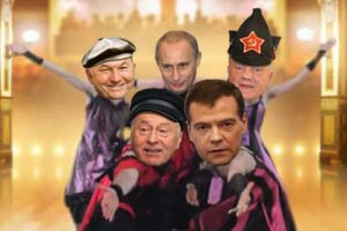 Поздравление от политиков 40
