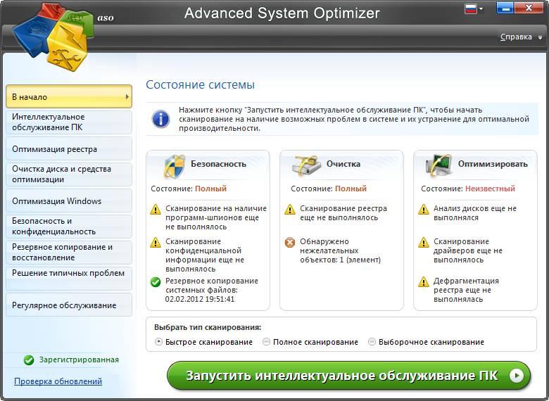 Advanced System Optimizer 3.5.1000.15013 Portable - портативный