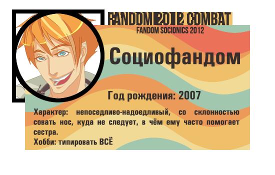 http://s1.hostingkartinok.com/uploads/images/2012/07/09c05881c4efde6263db66f9949d1a6f.png