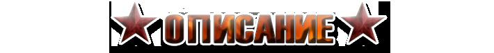 Wargame.European Escalation. + 2 DLC.(2012). 6.58Gb [RePack от Crazyyy.]