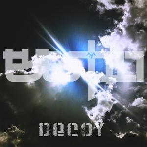 Eyestill - Decoy [EP] 2012