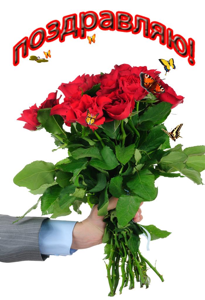 Поздравление с днем рождения на армянском языке мужчине