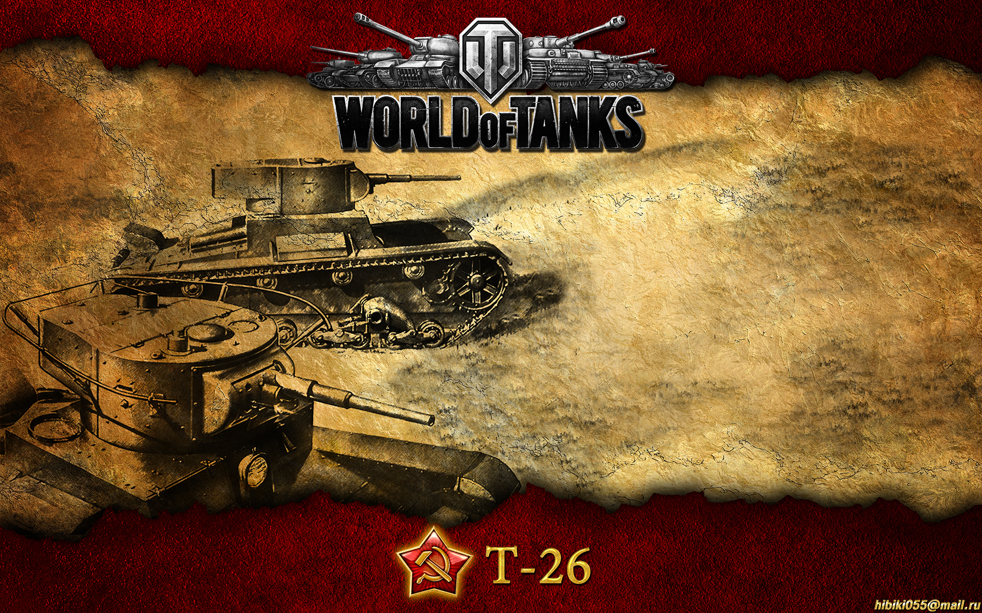 Песни про танки скачать бесплатно mp3
