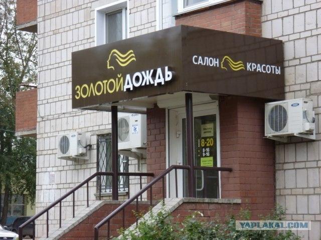 город волгодонск девушки знакомства