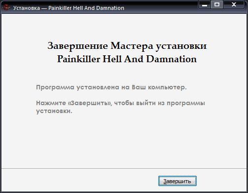 http://s1.hostingkartinok.com/uploads/images/2012/11/d9adc398775ef3267fc5d2a75693d61c.png