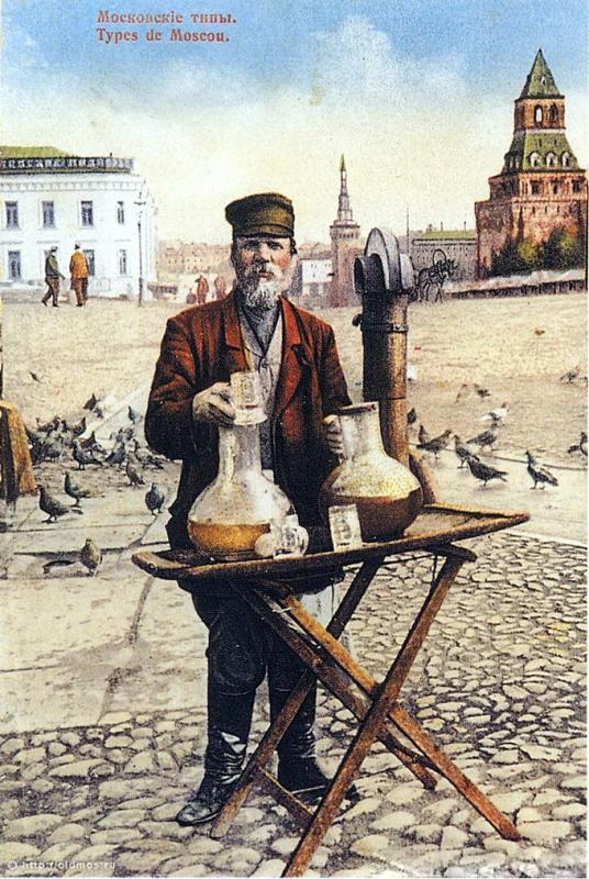 Чем питались в старину в Москве