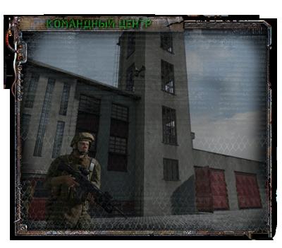 Командный центр, 1 этаж: Приемное отделение.  - Страница 11 163fb1544a6ee71933ee81aef9ba2bbc