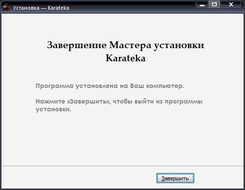 http://s1.hostingkartinok.com/uploads/images/2012/12/1a49abf16ac650ac235e0e083db1df44.png