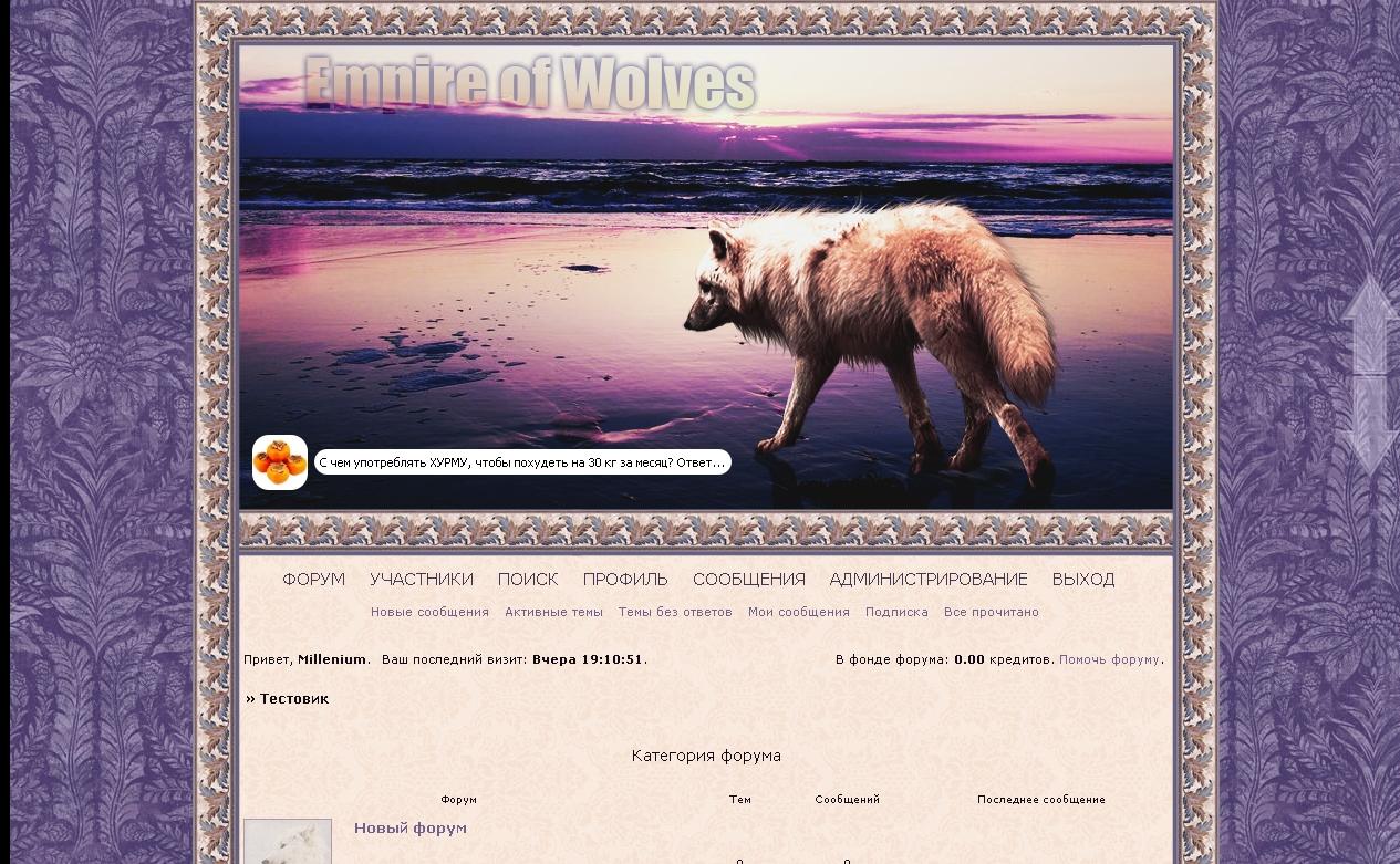 http://s1.hostingkartinok.com/uploads/images/2012/12/66e49610b0e9b97bbd087c72a5d4539f.jpg