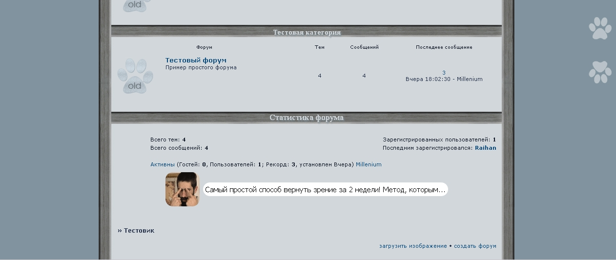 http://s1.hostingkartinok.com/uploads/images/2012/12/9e9316684e0a60993fdcd1dc793598fa.jpg