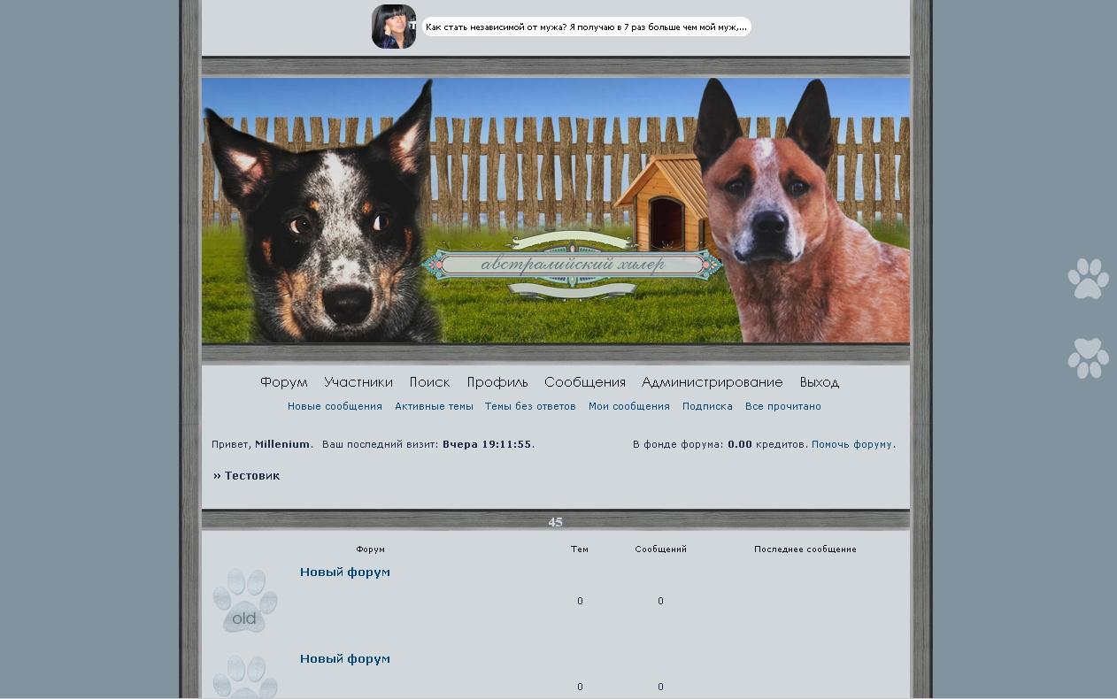 http://s1.hostingkartinok.com/uploads/images/2012/12/bb7c22951b4d1cb2d13b8753280053b7.jpg