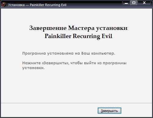 http://s1.hostingkartinok.com/uploads/images/2013/01/4cf6f74c17f66592ac844affdd1287d7.png