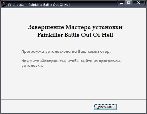 http://s1.hostingkartinok.com/uploads/images/2013/01/94c34eac928803d8b859877ecb2931ad.png