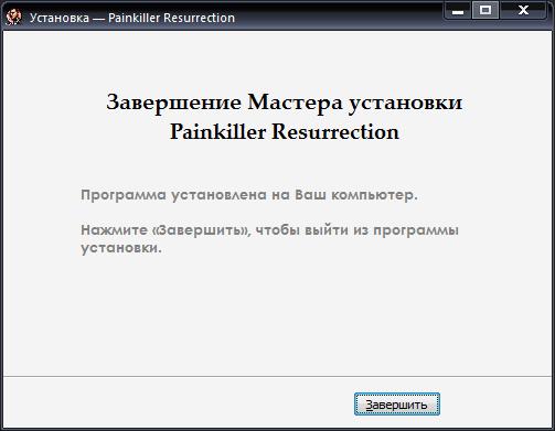 http://s1.hostingkartinok.com/uploads/images/2013/01/be78b7834b1d43435e5525ef19f6ddea.png