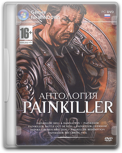 Painkiller: Anthology (2005-2012) PC | RePack от Audioslave