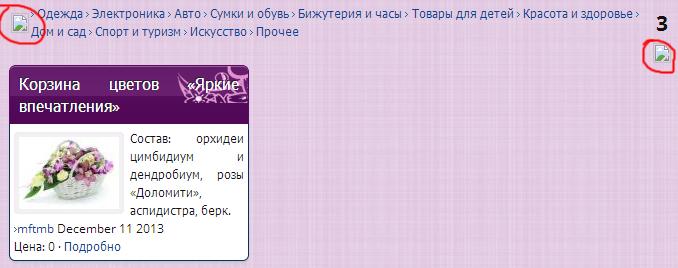 s1.hostingkartinok.com/uploads/images/2013/12/e4851ff94438ff26b7a8fdf924efb82e.jpg