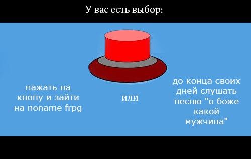 http://s1.hostingkartinok.com/uploads/images/2014/05/2392e0c97ae2eb078871c87e6de9bc77.jpg