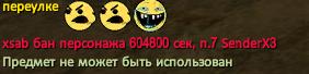 5523910cc94882e1be8f37955c0cba39.png
