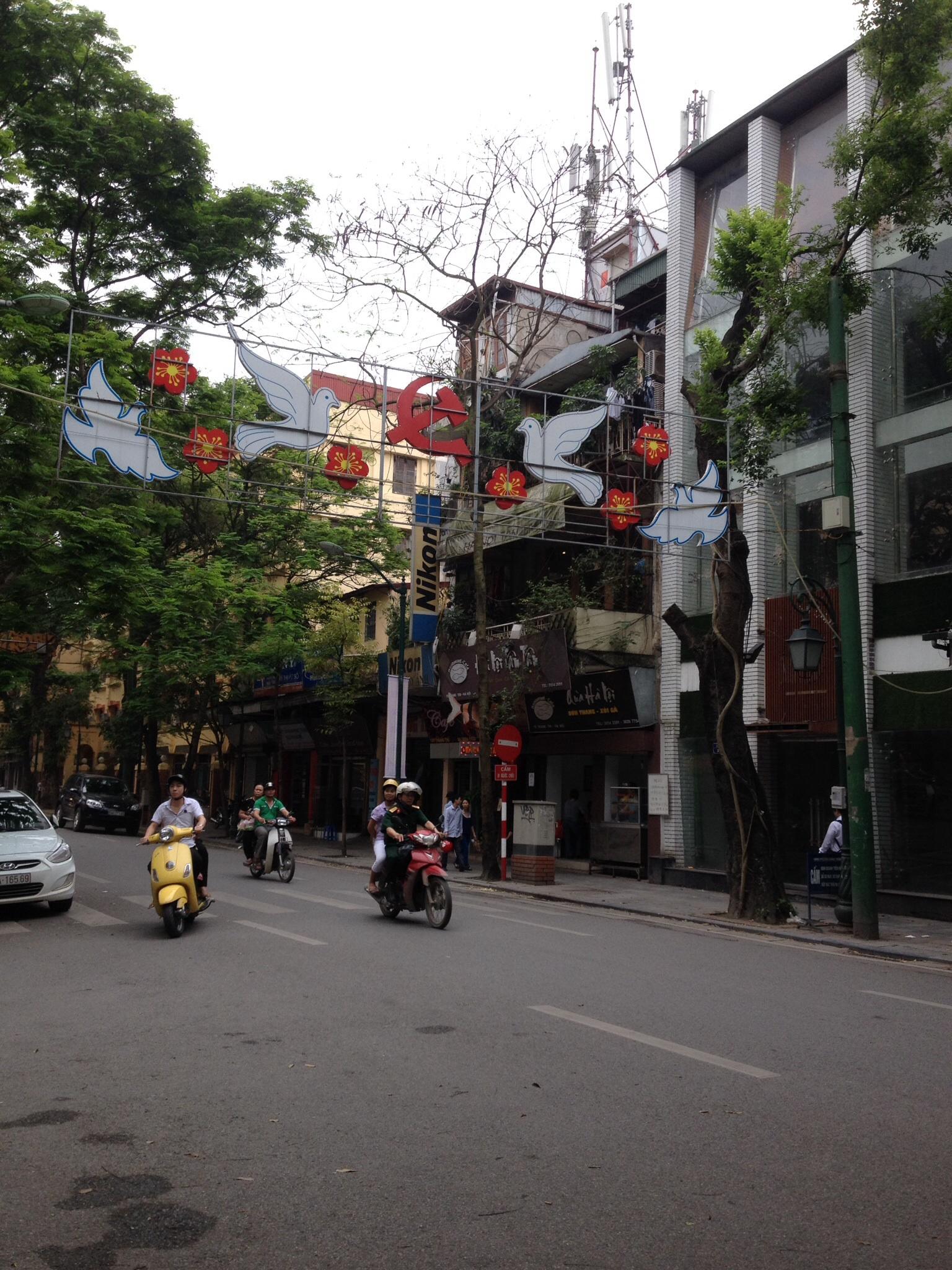 В Ханое много коммунистических символов