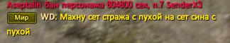 5987e6f0e2c900bf551111bea2399a95.png