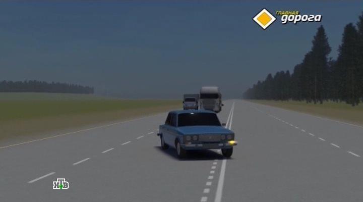 Главная дорога (эфир 24.05.2014) IPTVRip