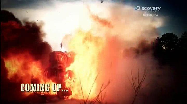 Discovery: Парни с пушками / Sons of Guns (5 сезон: 1-8 серии) (2014) SATRip